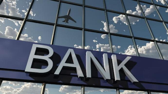多家銀行保險機構被通報:違規抬升小微企業綜合融資成本