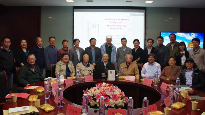 """纪念钱锺书诞辰110周年,学者聚谈""""钱锺书的学术人生"""""""