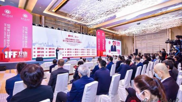 廣州期貨交易所有望在年內掛牌運營