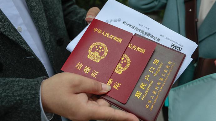 """浙江64%政务事项""""一网通办"""",不久派出所能缴交警队罚款"""
