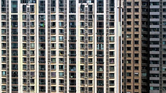 贵州省:未来五年促进楼市平稳健康发展,增加保障性住房供给