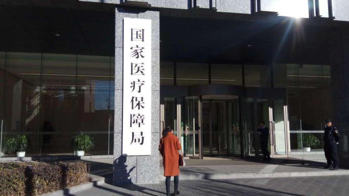 代表建议将云南植物药纳入医保药品目录,国家医保局答复