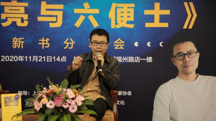 李繼宏談《月亮與六便士》:講述中年危機的現實主義杰作