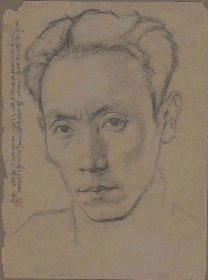 蒋兆和 《自画像》 1938年