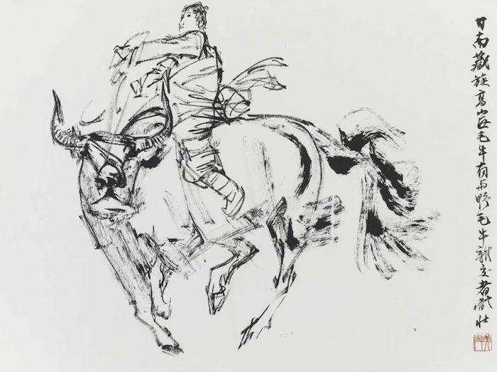 黄胄 《驯牛》 1982年