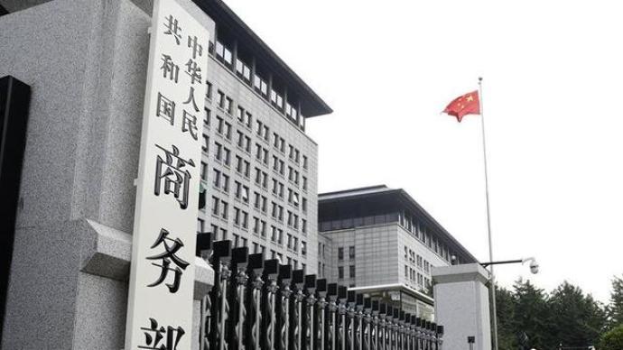 商務部:中國將與APEC各方加緊推動亞太自貿區進程