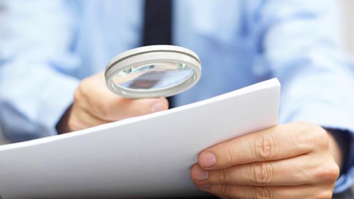 上交所发信息披露分类监管,重点关注五类公司八类事项