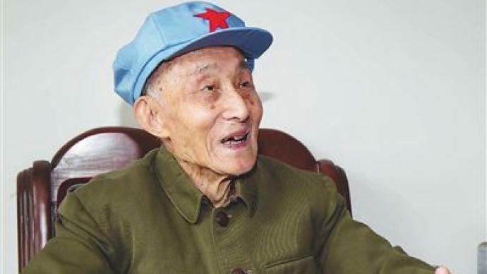 106岁老红军杜宏鉴逝世,长征嚼着辣椒和皮带翻过玉龙雪山