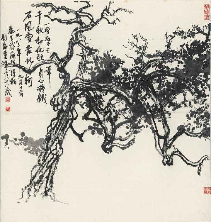 《泰山岱庙汉柏》 刘海粟187×176.9cm国画1983年