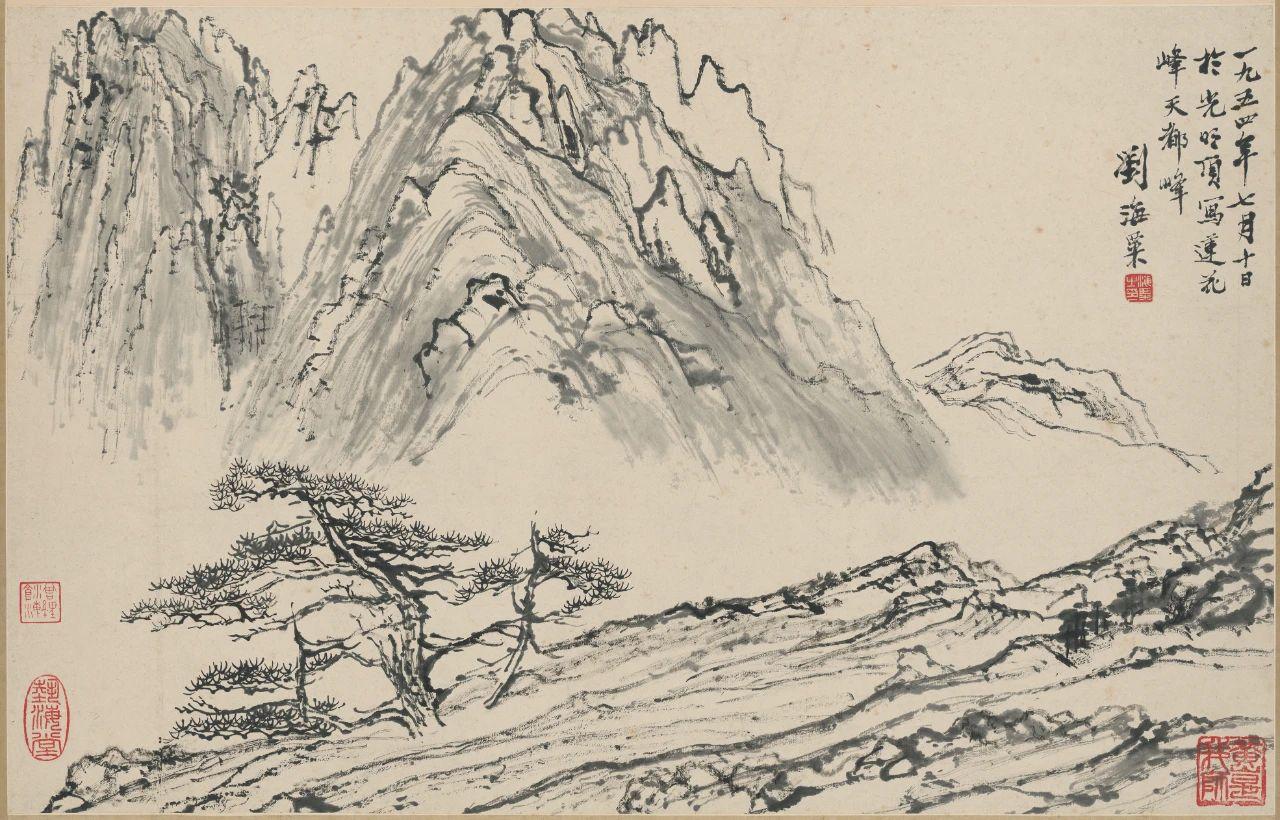 《黄山莲花峰、天都峰》 刘海粟42×66cm国画1954年