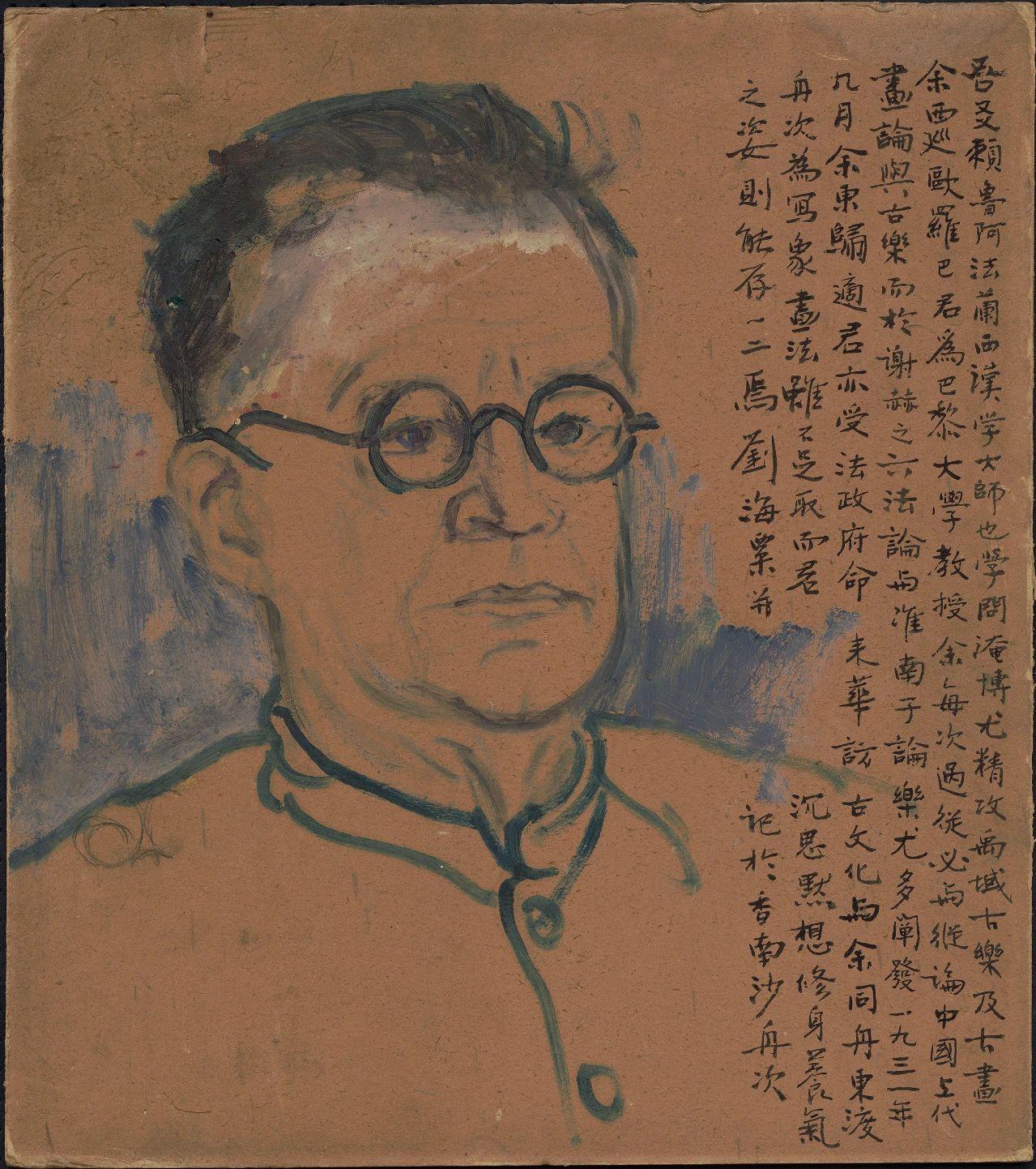 《赖鲁阿头像》 刘海粟46.5×41cm素描1931年