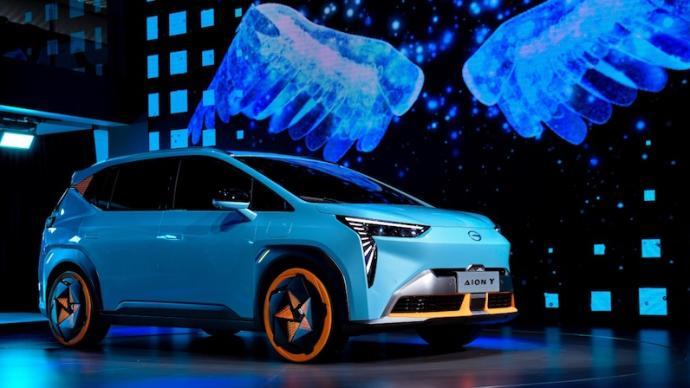 廣州車展|埃安品牌獨立,廣汽新能源事業迎來又一里程碑