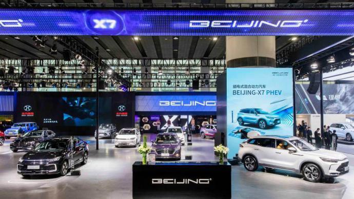 廣州車展|BEIJING汽車產品向上,首款戰略新車亮相