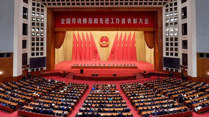 全总:团结动员亿万职工为全面建设社会主义现代化国家贡献力量