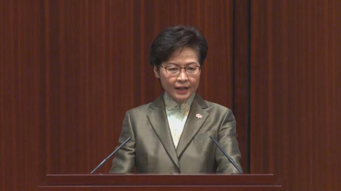 林鄭月娥:香港學校應著力推行價值觀教育,包括加強國民教育