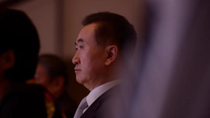 万达5个海外地产项目清仓,王健林:卖一半资产就能清偿债务