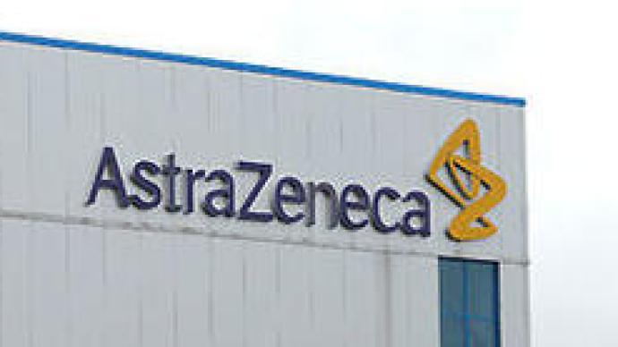 获重大突破的AZ/牛津版新冠疫苗,背后是这家中国投资机构