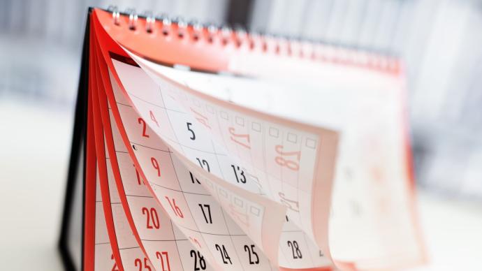 2021年放假安排出炉:春节国庆放假7天,五一连休5天