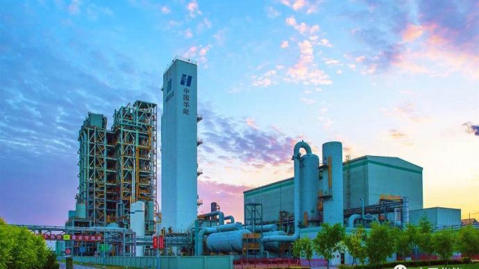 """華能""""十四五""""將在天津投資500億元,開展氫能等領域合作"""