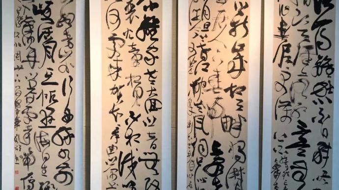 狂草线条书写清简生活,上图呈现上海书协草书展