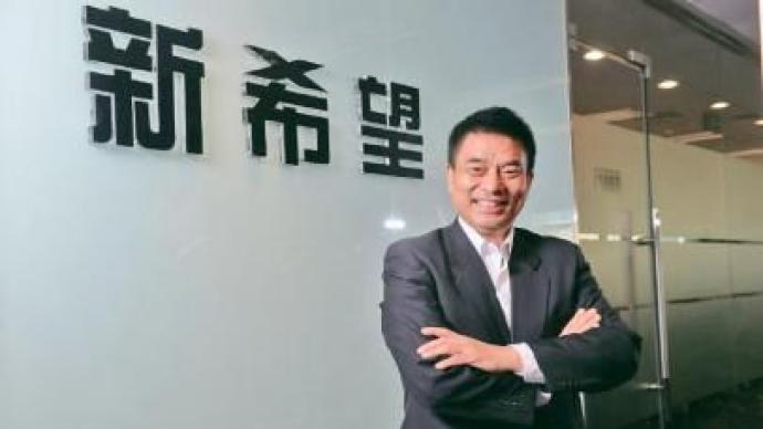 刘永好:传统企业转型强行叠加数字科技就像把猪肝植入人体