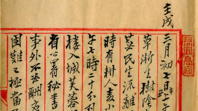 八十冊叢刊來了,晚清督撫、北洋高官、名士學者的日記寫了啥