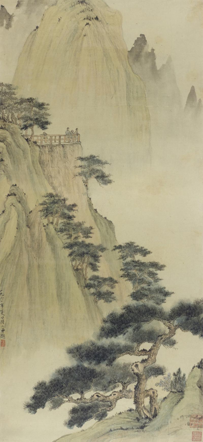 黄山清凉台(上海中国画院藏)