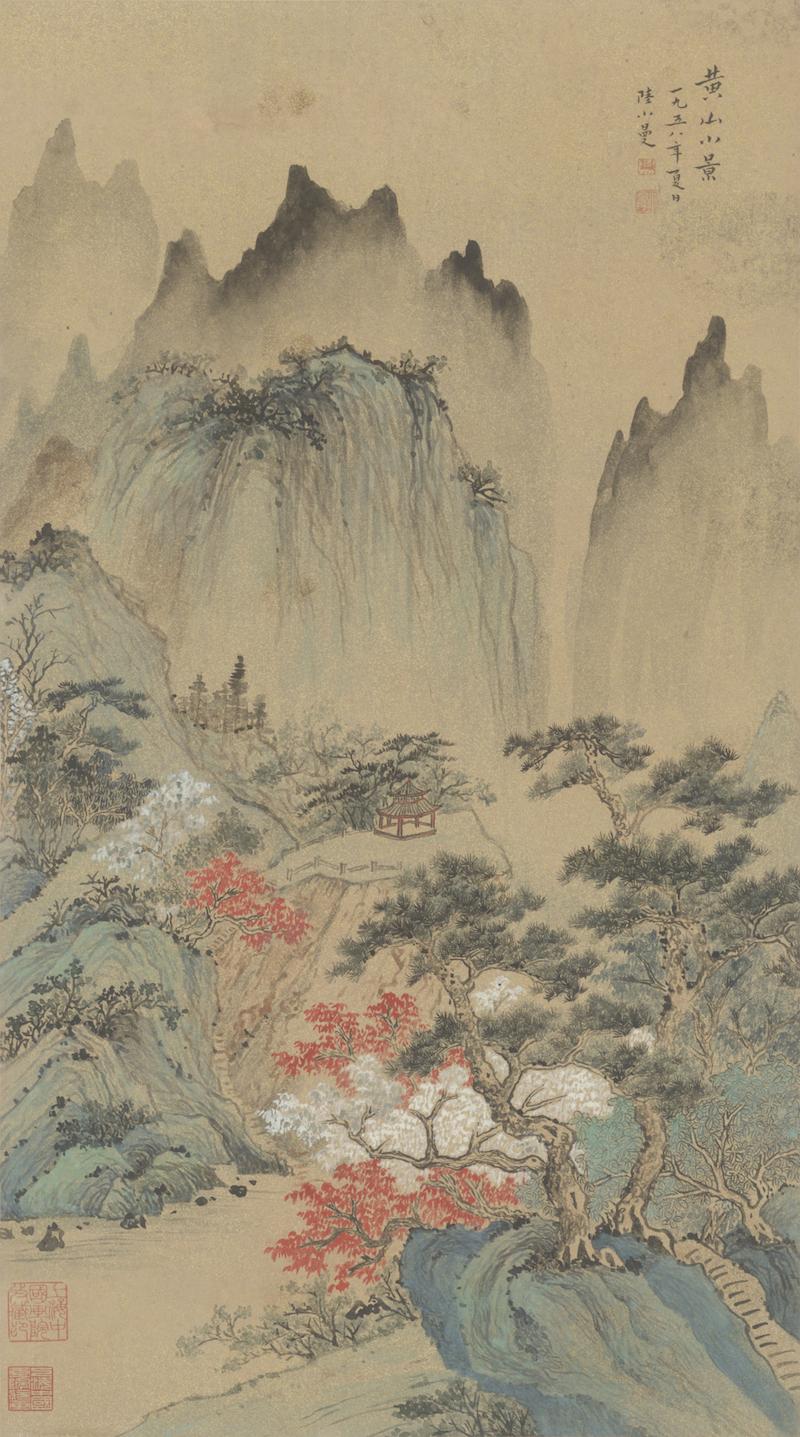 黄山小景(上海中国画院藏)