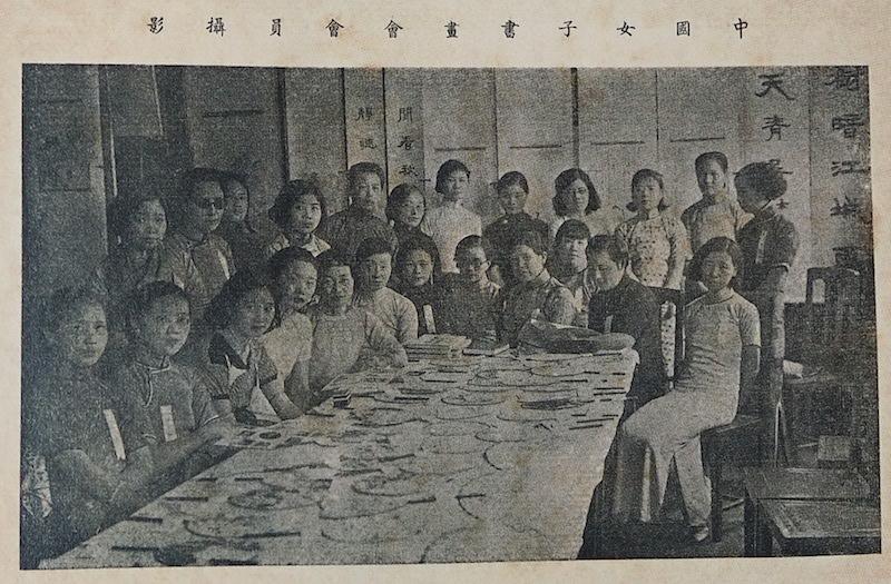中国女子书画会会员摄影
