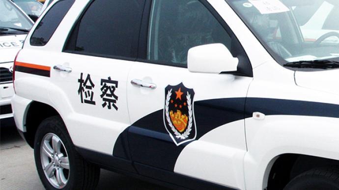 內蒙古司法廳原副廳長吳鐵城等三名廳官被決定逮捕