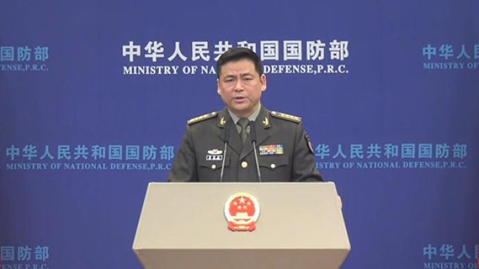 國防部:印方應以真誠態度和積極行動維護邊境地區和平穩定