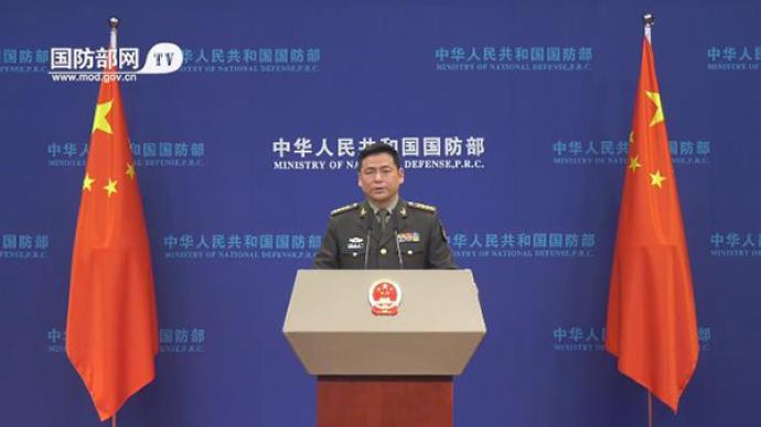 國防部:希望中美兩軍關系健康穩定發展