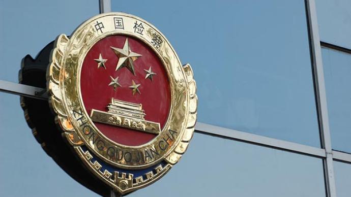 涉嫌受賄、為親友非法牟利,云南機場集團原董事長周凱被公訴