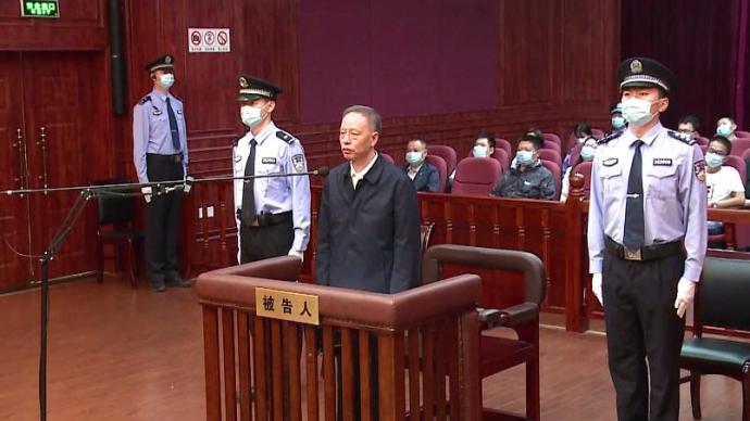 安徽高法原院長張堅受審:被控受賄7179萬余元