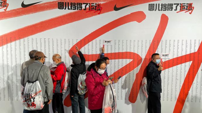六千名工作人員核酸檢測,上海馬拉松事無巨細確保賽事安全