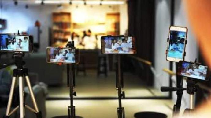 新華社批機器人刷單造假:年輕人要講武德,直播更得講網德