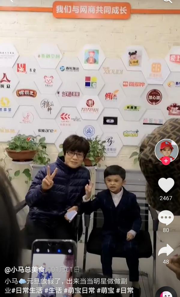 2020年元旦,小马云被带去参加某活动,与观众合影。 网络视频截图