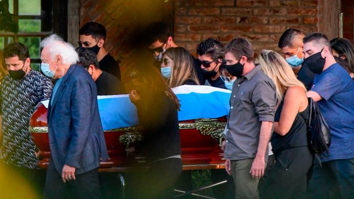 體壇聯播|馬拉多納和父母安葬同一公墓,恒大上港足協杯出局