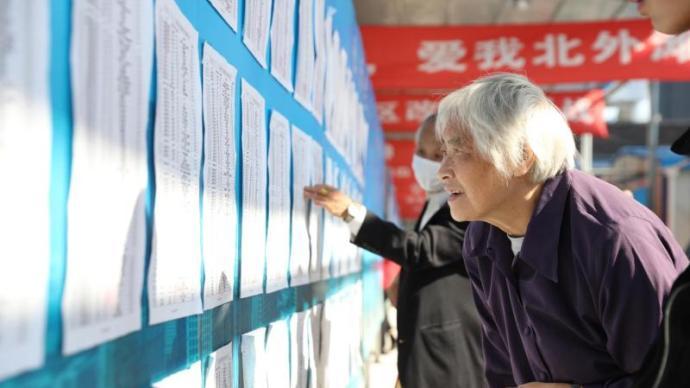 """上海提前超额完成""""十三五""""旧改目标:签约速度快、认可度高"""