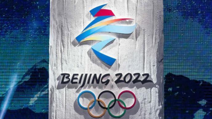 北京冬奧組委、國際雪橇聯合會和國際奧委會決定推遲在延慶舉辦的測試賽