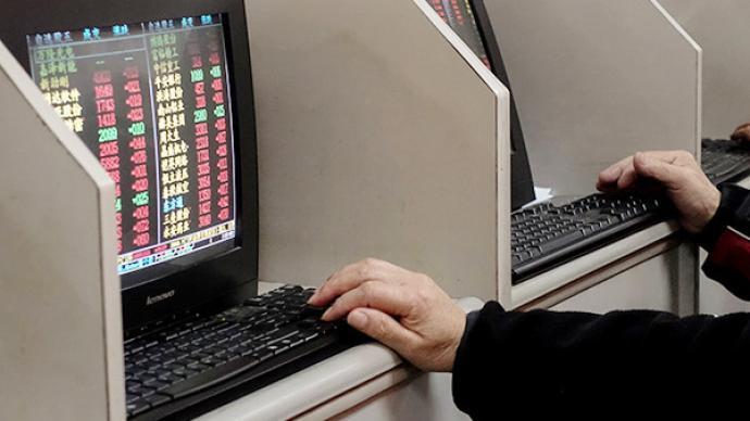 秦洪看盘|金融权重股崛起,A股市场渐有突破态势