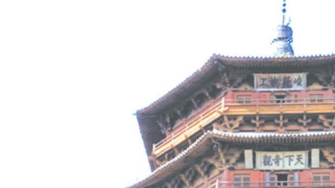人民日报刊文:960岁的应县木塔如何保护