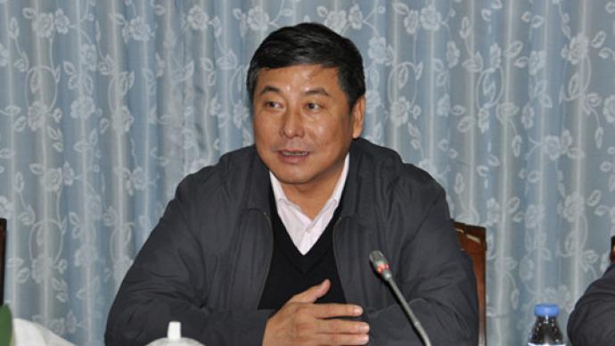 广东省珠海市政协党组成员刘振新接受纪律审查和监察调查