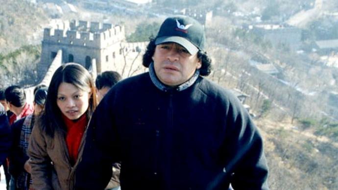 17年前的北京记忆,活到极致马拉多纳就是神的华章