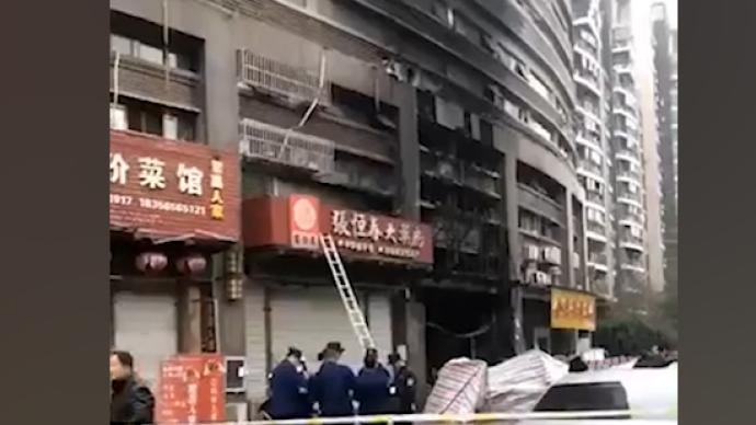 安徽芜湖一门面房凌晨发生火灾,致3人死亡