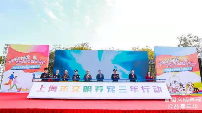 上海文明养宠三年行动启动,发布首辆流浪猫移动绝育手术车