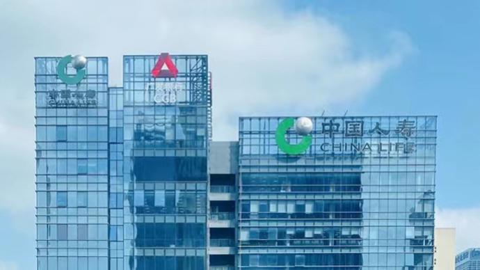 廣發貴陽分行開業,實現長江經濟帶省級機構網點全覆蓋