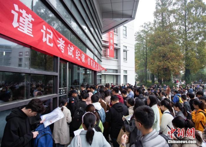 资料图:图为2019年11月24日,国考考生在南京林业大学考点进场参加考试。 中新社发 苏阳 摄 图片来源:CNSphoto