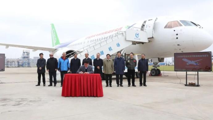 C919獲簽首個型號檢查核準書,正式進入局方審定試飛階段
