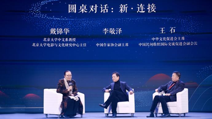 騰云峰會:科技重構表達,共創文化新符號